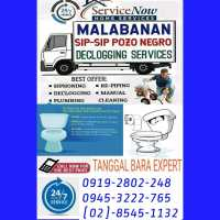TATALON QC PLUMBING AND SIPHONING SEPTIC TANK SERVICES  09453222765